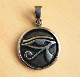 Pendentif Oeil d`Horus