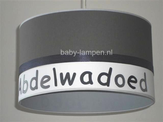 kinderlamp met naam effen antraciet en grijs