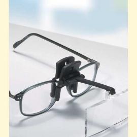Bril loep met 4 verschillende lenzen