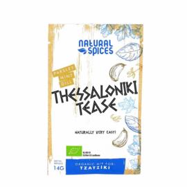 Natural Spices Tzaziki Thessaloniki Tease