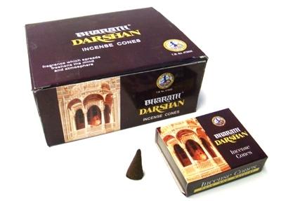 Hem darshan cones