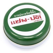Zam Buk herbal balm 8 gram