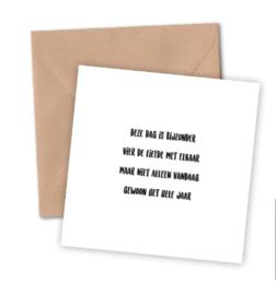 Enkele wenskaart incl envelop, deze dag is bijzonder