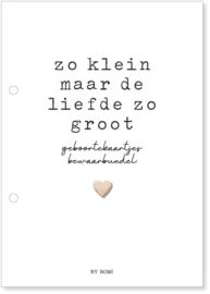 Baby geboortekaartjes bewaarbundel, wit met houten hartje.