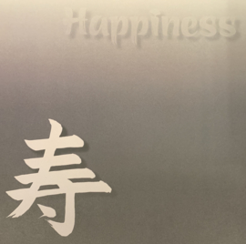 Confucious Say What? Happiness - Zsiage