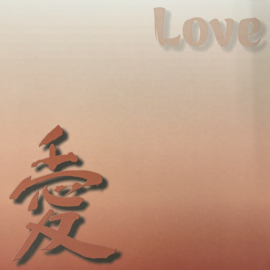 Confucious Say What? Love - Zsaige