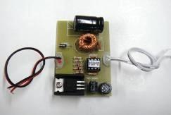 Reclame verlichting 4804   Convertor module