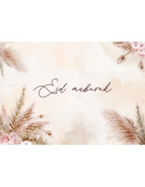 Paper placemats Eid natural boho (6pcs)
