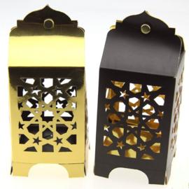 Reversable Eid paper lanterns  (4pcs)