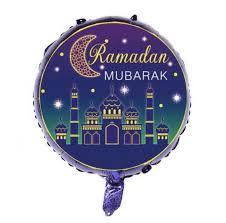 Folie ballon Ramadan Blauw (pst)