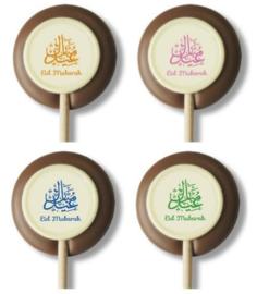 Eid Mubarak chocolate lollipop(ea)