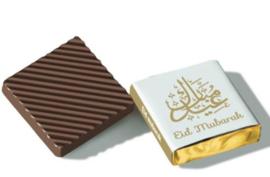 Eid Mubarak coffee chocolates (ea)