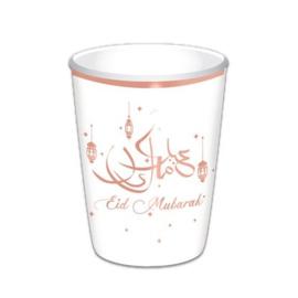 Paper cups Eid Mubarak rose gold (8pcs)