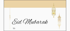 Eid money envelope beige (ea)