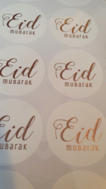 Stickers Eid Mubarak rose gold modern (12st)