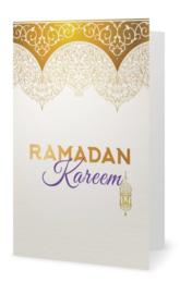 Ramadan wenskaart goud wit