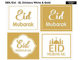 Eid stickers large white gold (12pcs)