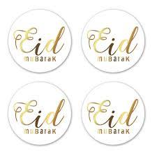Stickers Eid Mubarak goud modern (12st)