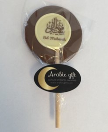 Eid Mubarak chocolate lollipop(ea)