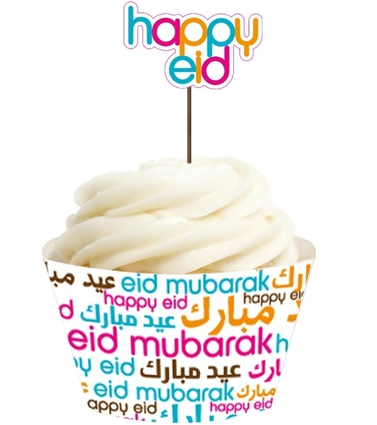 Happy Eid Font cupcake wrap+picks