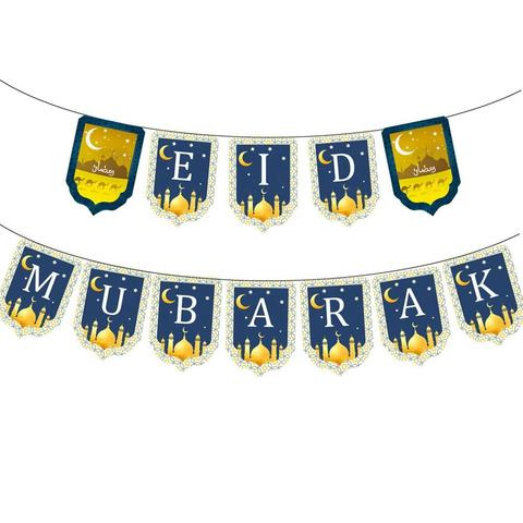 Eid bunting flags blue gold