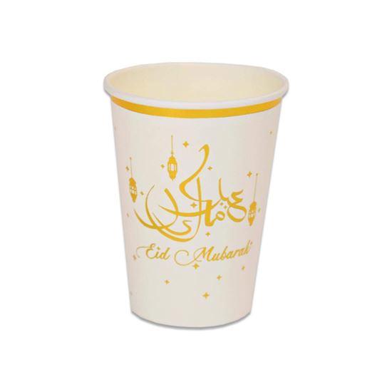 Papieren bekers Eid Mubarak goud wit foil (8st)