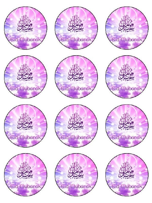 Edible cupcake wafers Eid lilac large(12pcs)