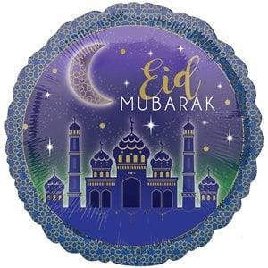 Foil balloon Eid blue purple (ea)