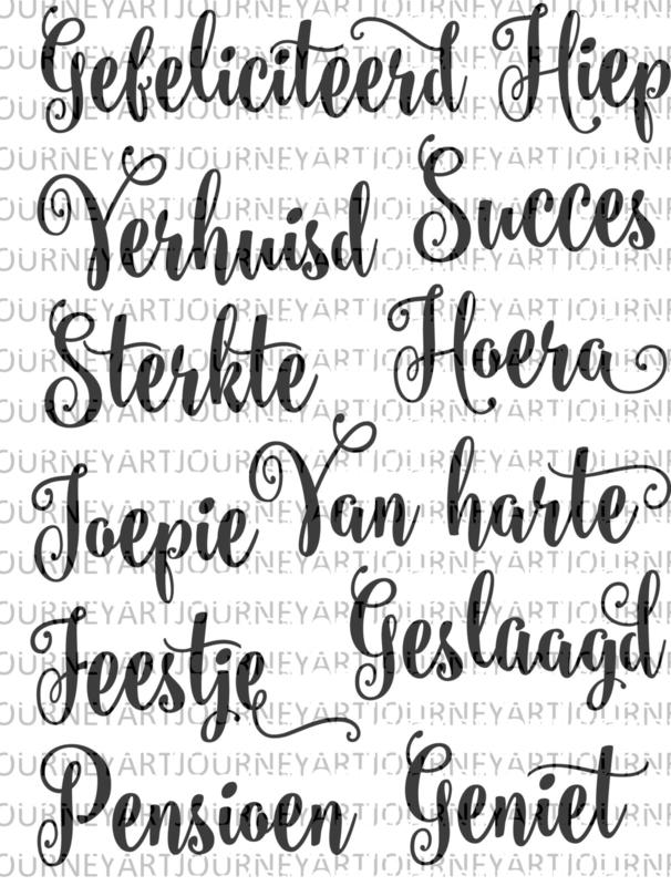 Nederlandse teksten swierig