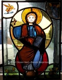 """Glas in lood raamhanger """"Libris Sint Dunstan"""""""