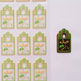 Transfer sheet mold Fijne moederdag ( Arabisch)