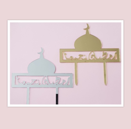 Acryl topper arabisch ( Ramadan brengt ons bij elkaar)