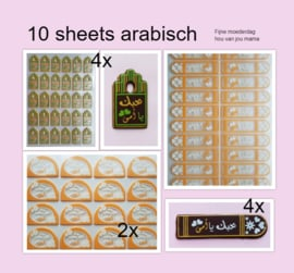 Transfer sheet mold Arabisch (  10 halen en 2 betalen)
