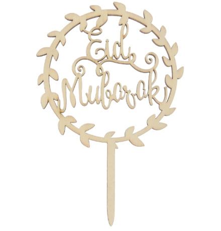 Topper hout Eid mubarak