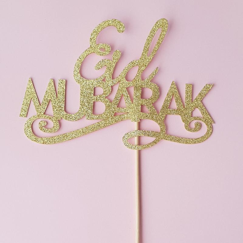 Topper Eid mubarak ( vrij groot)