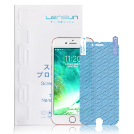 iPhone 7: Lensun Nano explosion proof Screenprotector (Front)