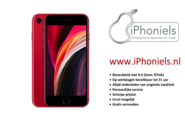 (No.2405) iPhone SE (2020) 64GB Limited edition Red **Gloednieuw**