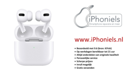 (No.2284) Apple AirPods Pro (MWP22ZM/A)