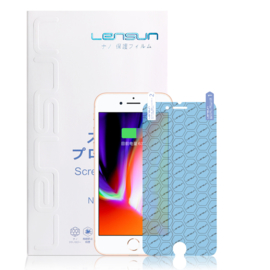 iPhone 7 / 8 / SE (2020) : Lensun Nano explosion proof Screenprotector (Front)