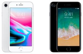 iPhone 7 & 8 & SE (2020)