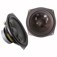 DYNAVOX 100MM WOOFER 8OHM