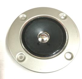Mid range speaker 4 ohm