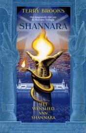 De Shannara-Trilogie, deel 3, Terry Brooks