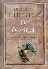 Het Zwaard, De Ring & De Bokaal, boek 3, Deborah Chester