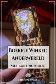 Boekige Winkel: AnderWereld - Gastblog door Eyeloveprint