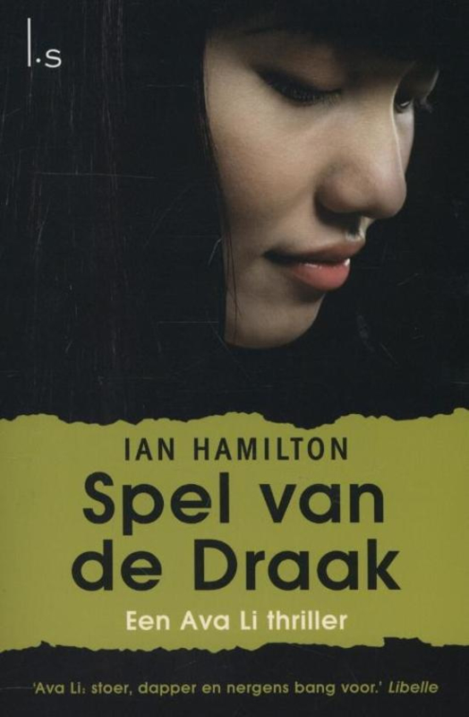 Ava Li, boek 2, Ian Hamilton