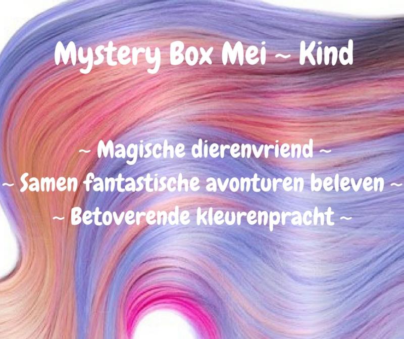 Mystery Box Mei - Kind