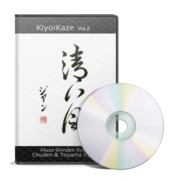 Kiyoikaze - vol.2