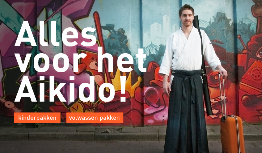 Aikido-shop header Aikido school Ando