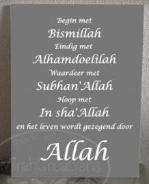 Begin met Bismillah